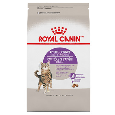 Royal Canin Urinary So Cat Food Recall