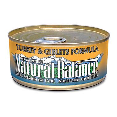 ultra-premium-turkey-giblets-formula