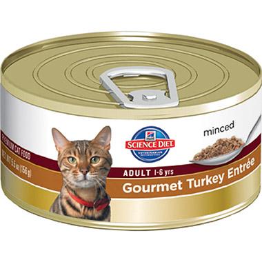 Adult Gourmet Turkey Entree Minced