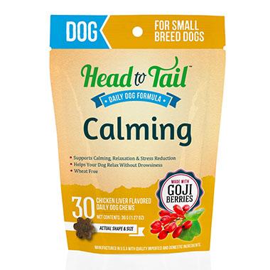 Zen Calming Dog Treats